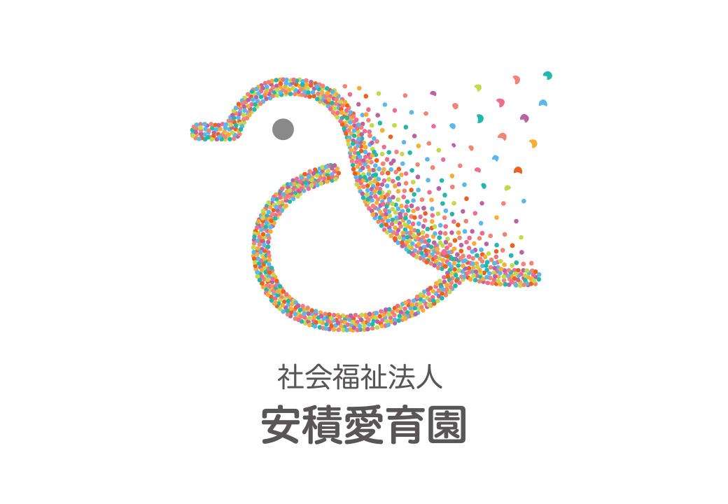 社会福祉法人安積愛育園 ロゴ