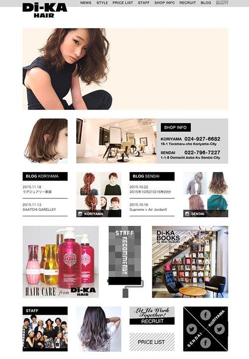 Webサイト「DiKA HAIR」