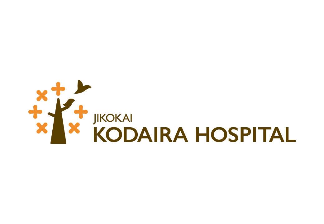 公平病院 ロゴ