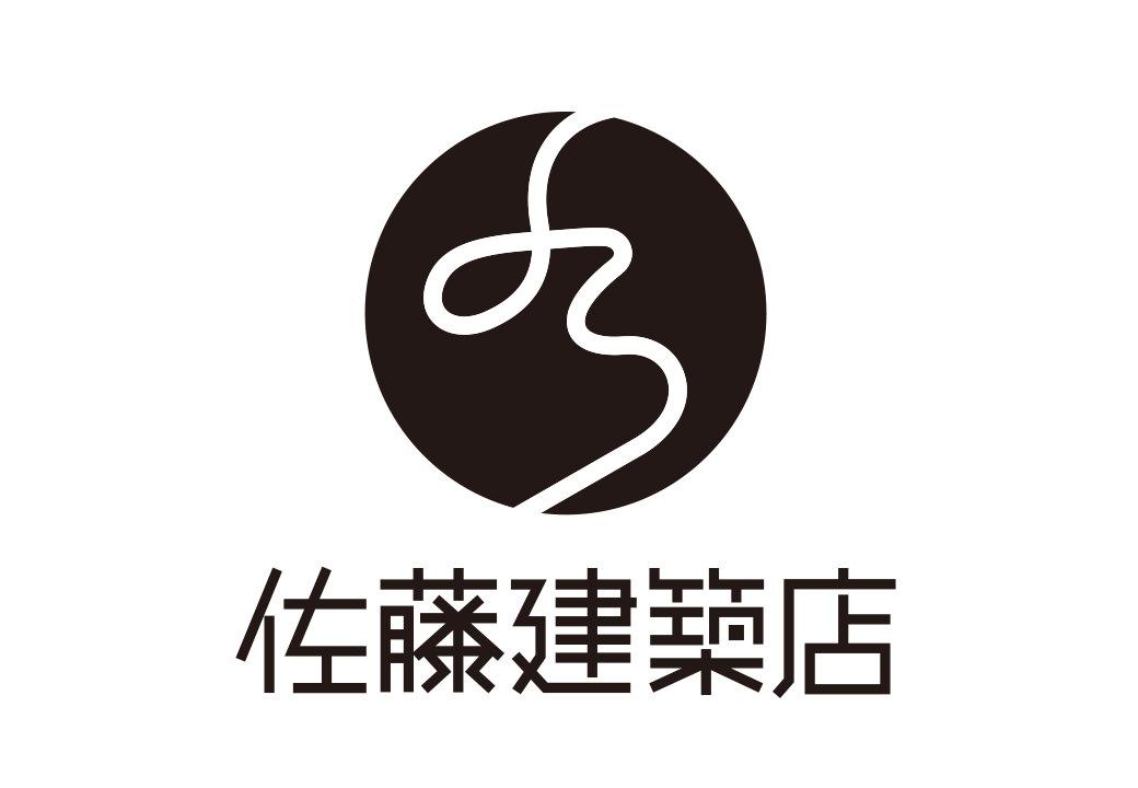 佐藤建築店ロゴ